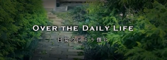 HOver theDaily Life